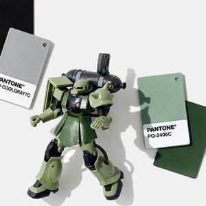Bilde for kategori Pantone Plastics II